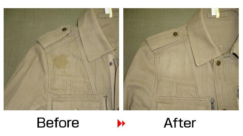ジャケットに古い油シミ